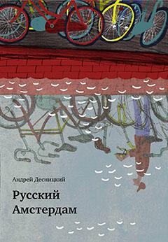 http://pravkniga.ru/files/foto/1/atwerikg.jpg